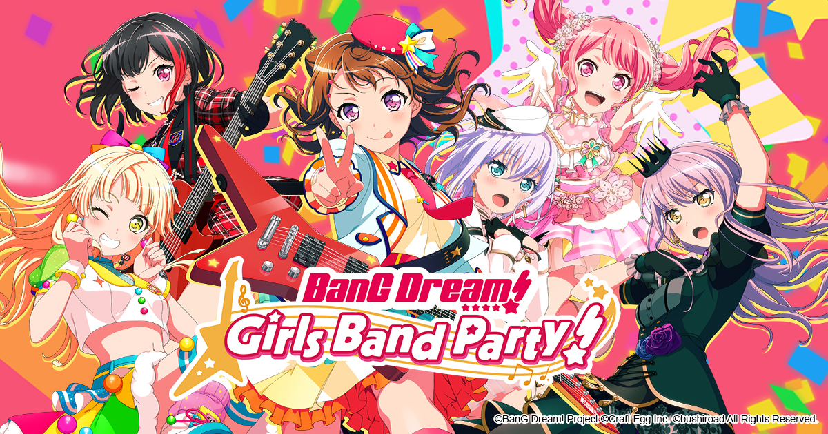 BanG Dream! Girls Band Party! Official Website