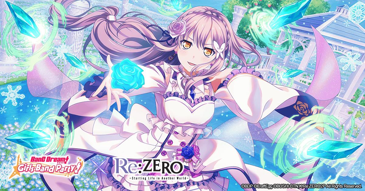 EN//WW Bandori//BanG Dream Girls Band Party Starter Account-limited Re:Zero Rinko